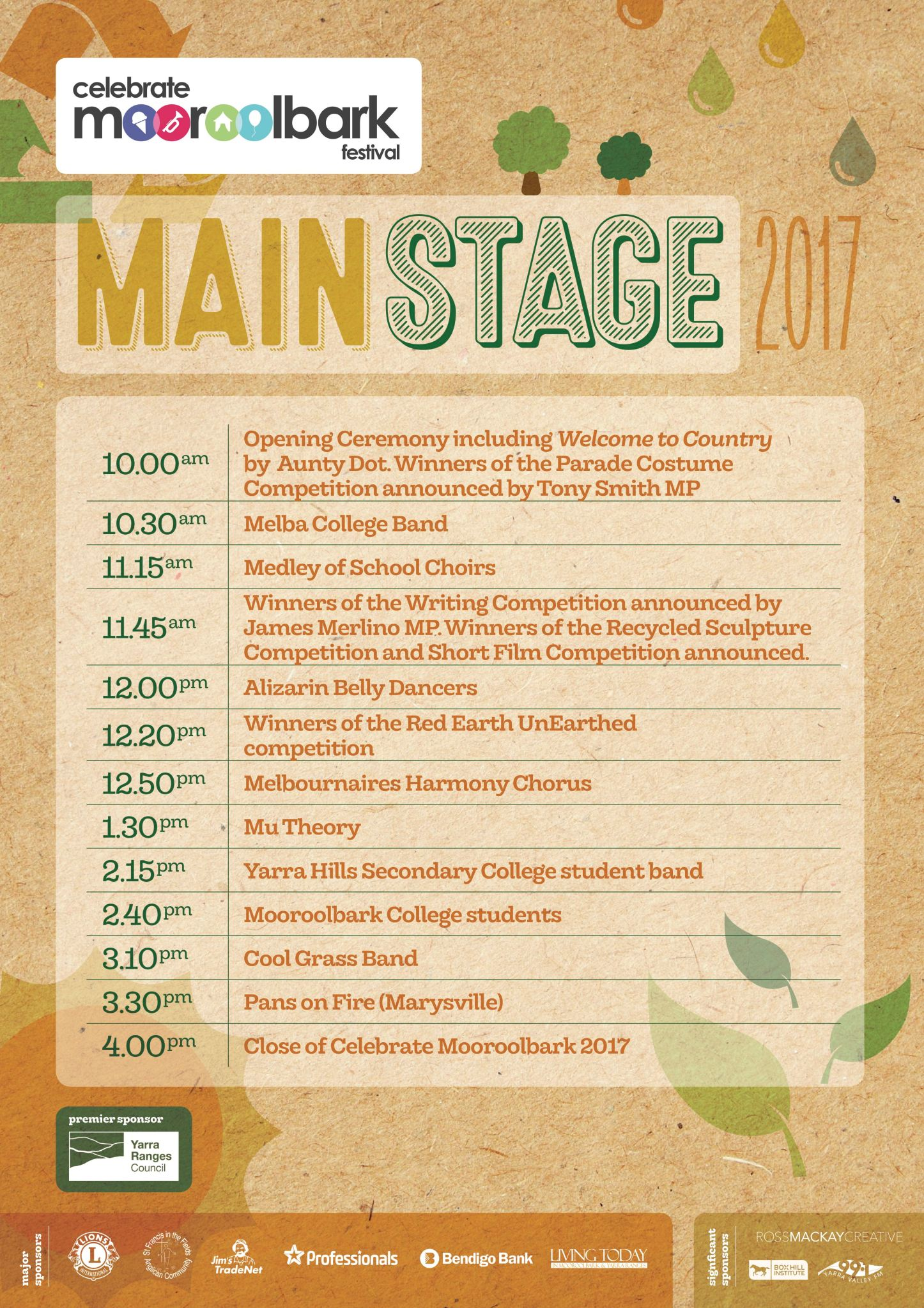 CM2017_MainStage_web